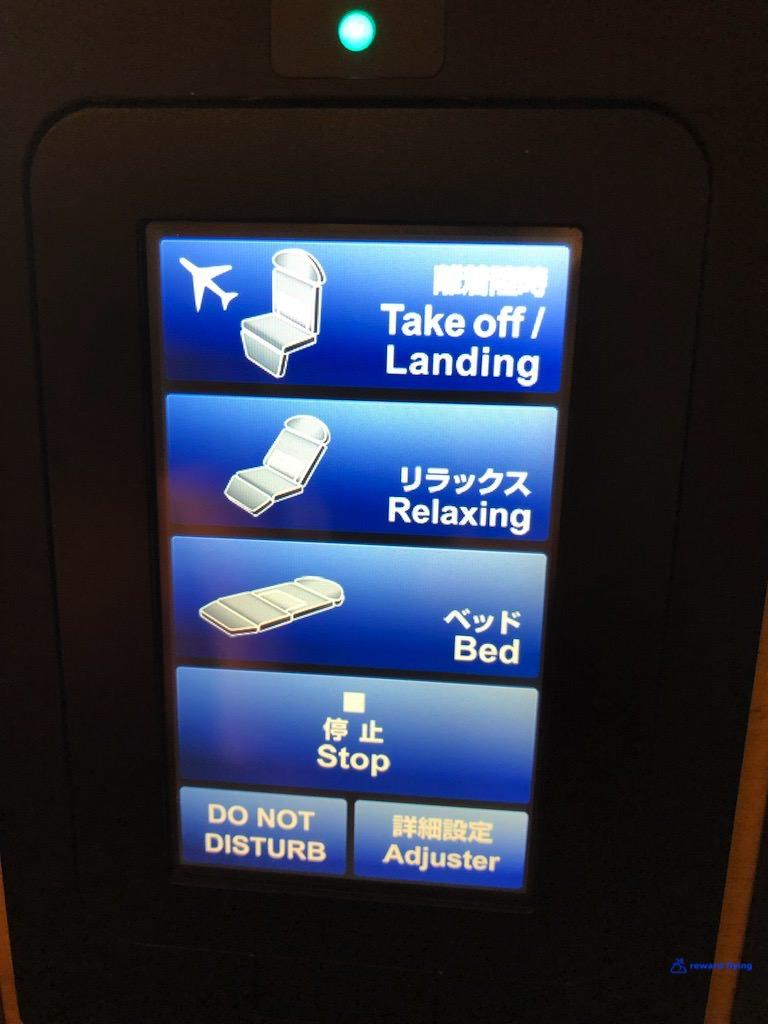 NH111 Seat Controls 1.jpg