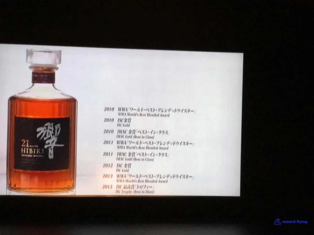 NH111 Bev Hibiki 2.jpg