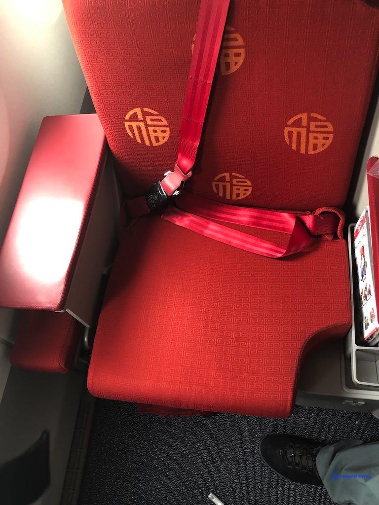 HX253 Seat 2.jpg