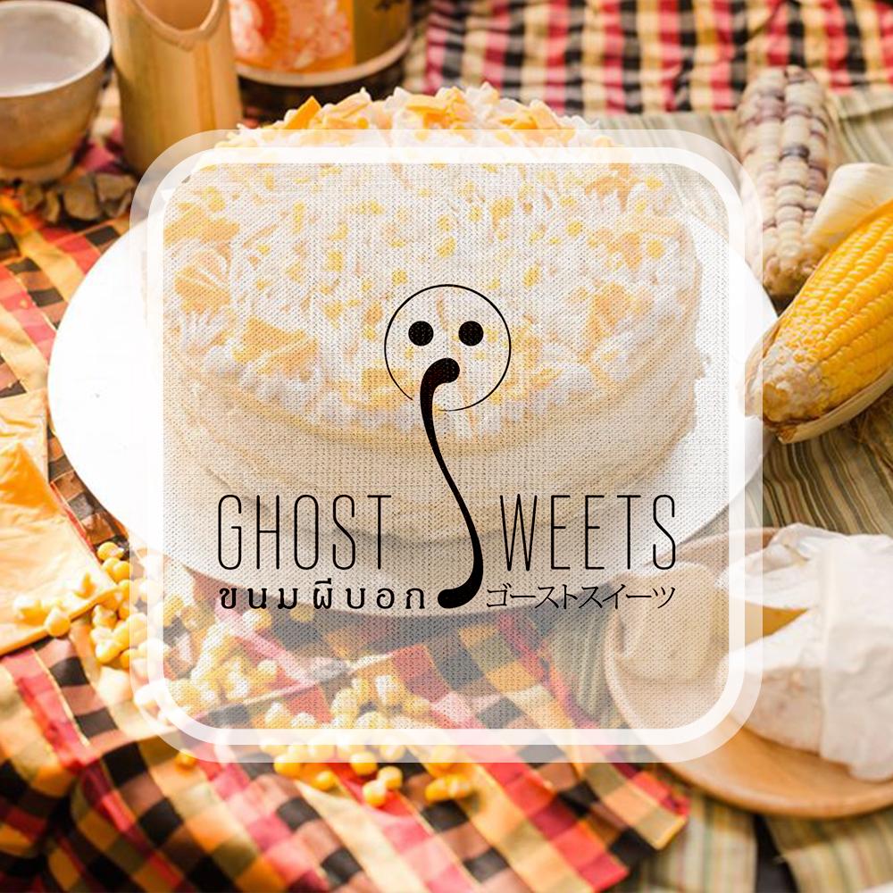 COVER_Ghost Sweet.jpg