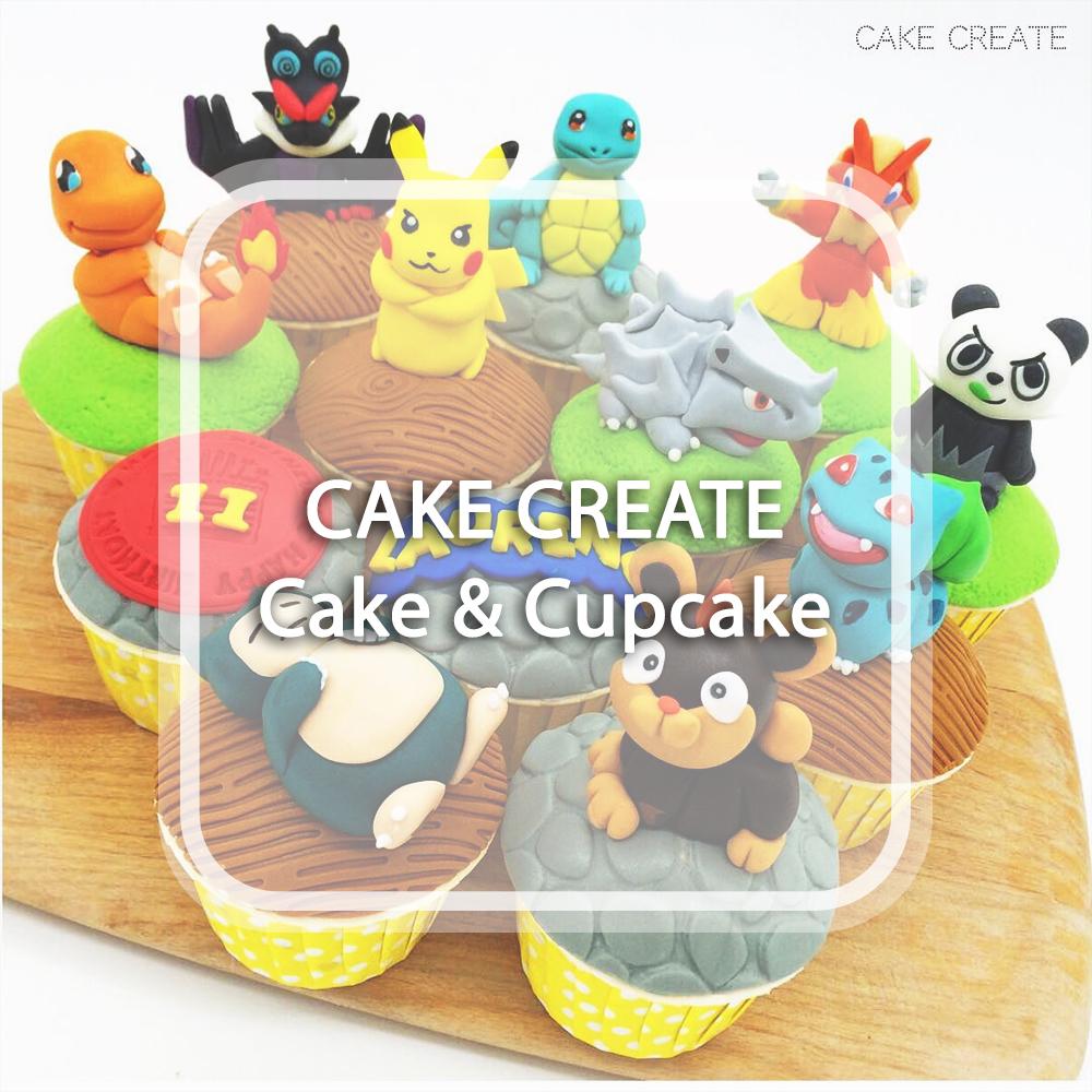 COVER_Cakecreate.jpg