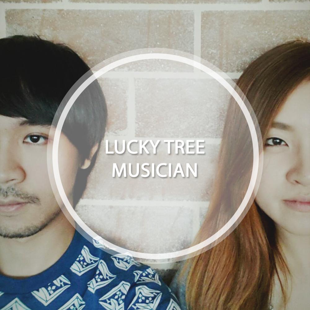 Lucky Tree Musician