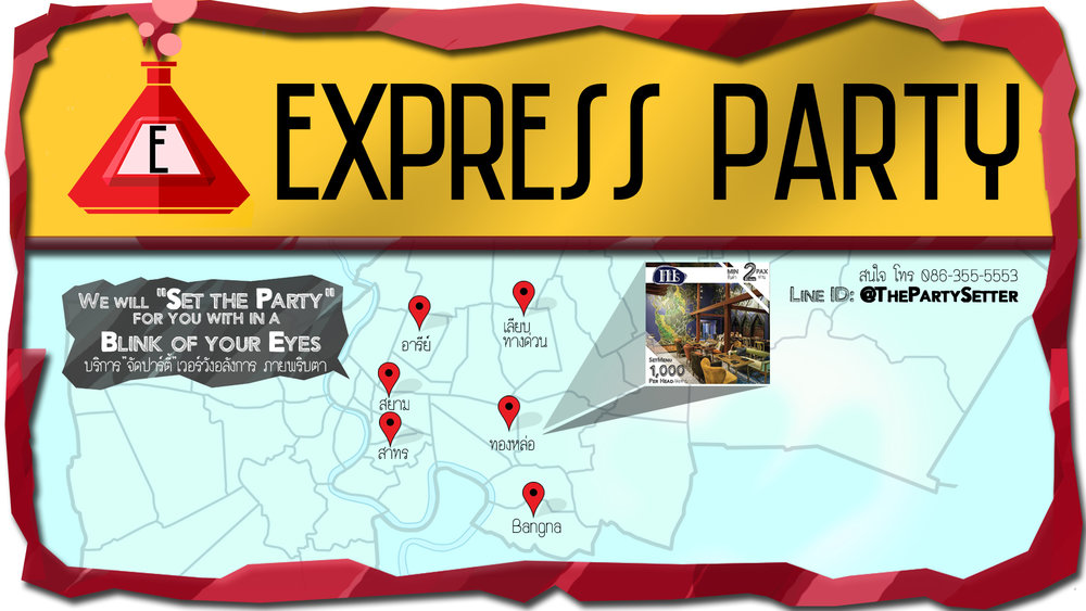 Express Party