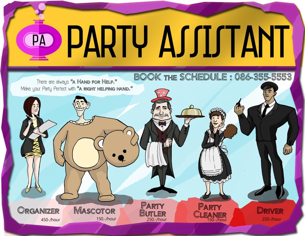 Party Assistance