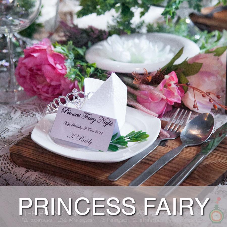 princess fairy.jpg