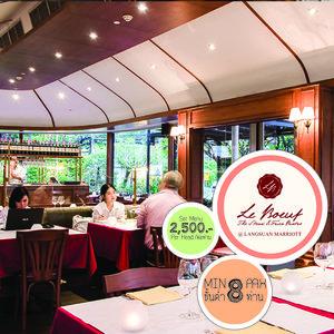 Barter-Restaurant-leboeuf-01-01.jpg