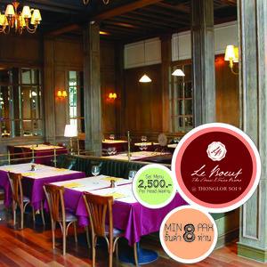 Barter-Restaurant-leboeuf1-01-01.jpg