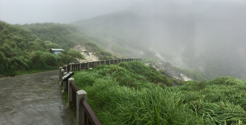 Yangmingshan National Park