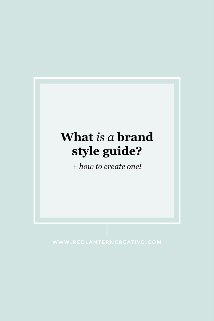 What is a brand style guide?
