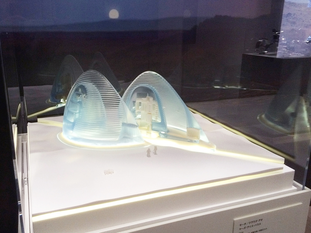 Mars Ice House exhibited at Mori Art Museum in Tokyo