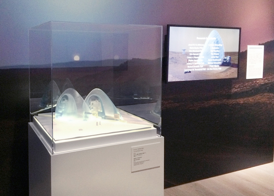 Mars Ice House exhibited at Mori Art Museum