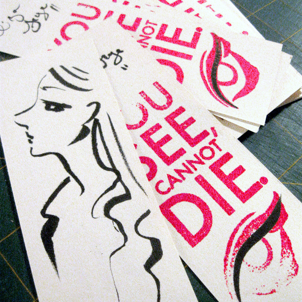 Each Kickstarter book came a ton of extra ephemera and love, like this hand drawn sketch bookmark
