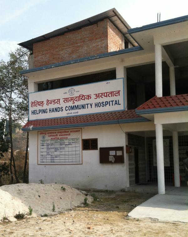 Dharmasthali Hospital, in Kathmandu Valley