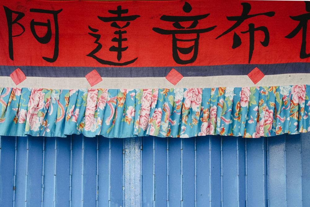 Jimena Peck Denver Lifestyle Editorial Photographer Asia