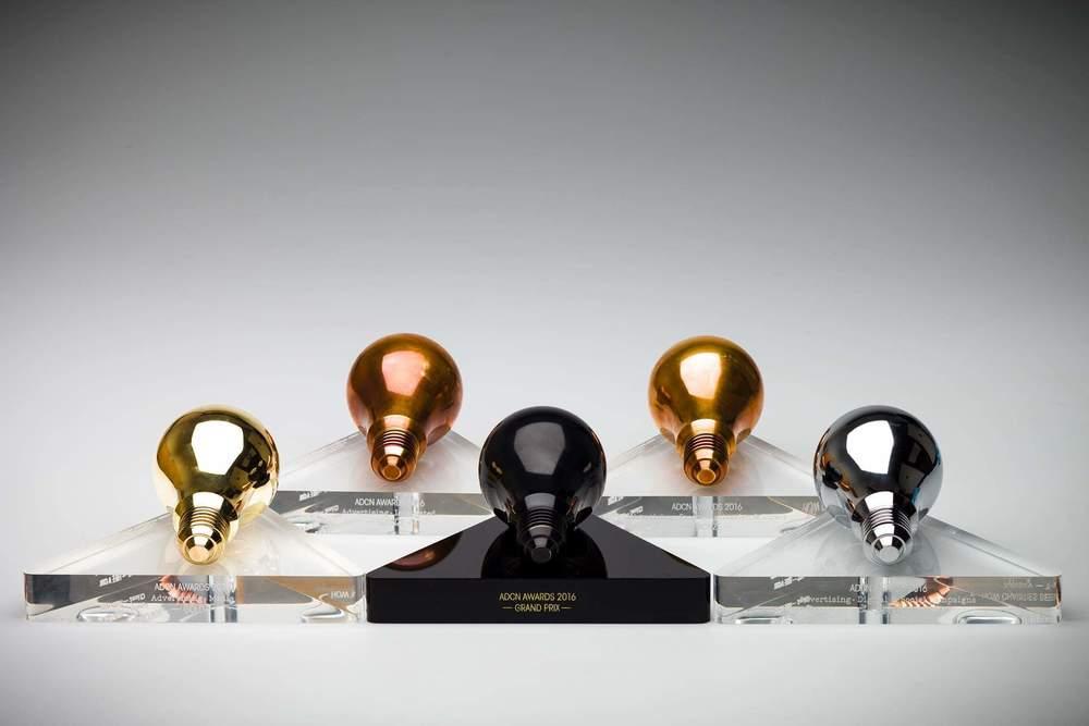 NDA-ADCN-Nieuwe-Lamp