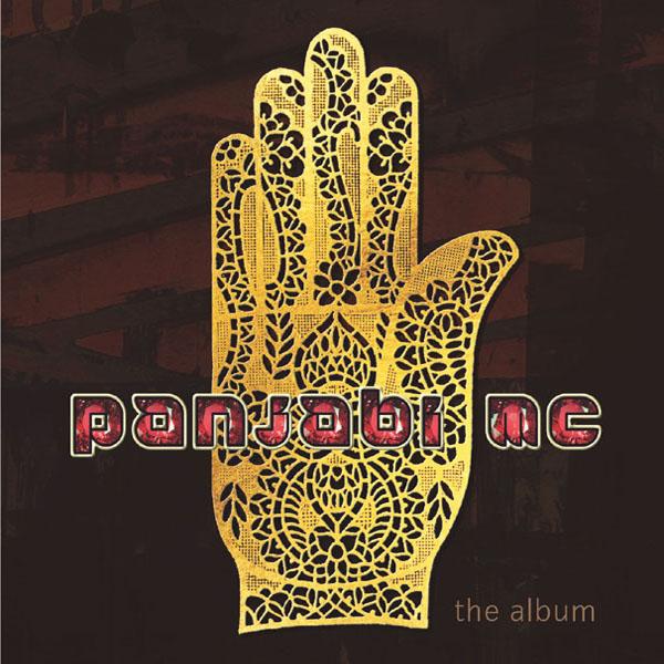 Panjabi album.jpg