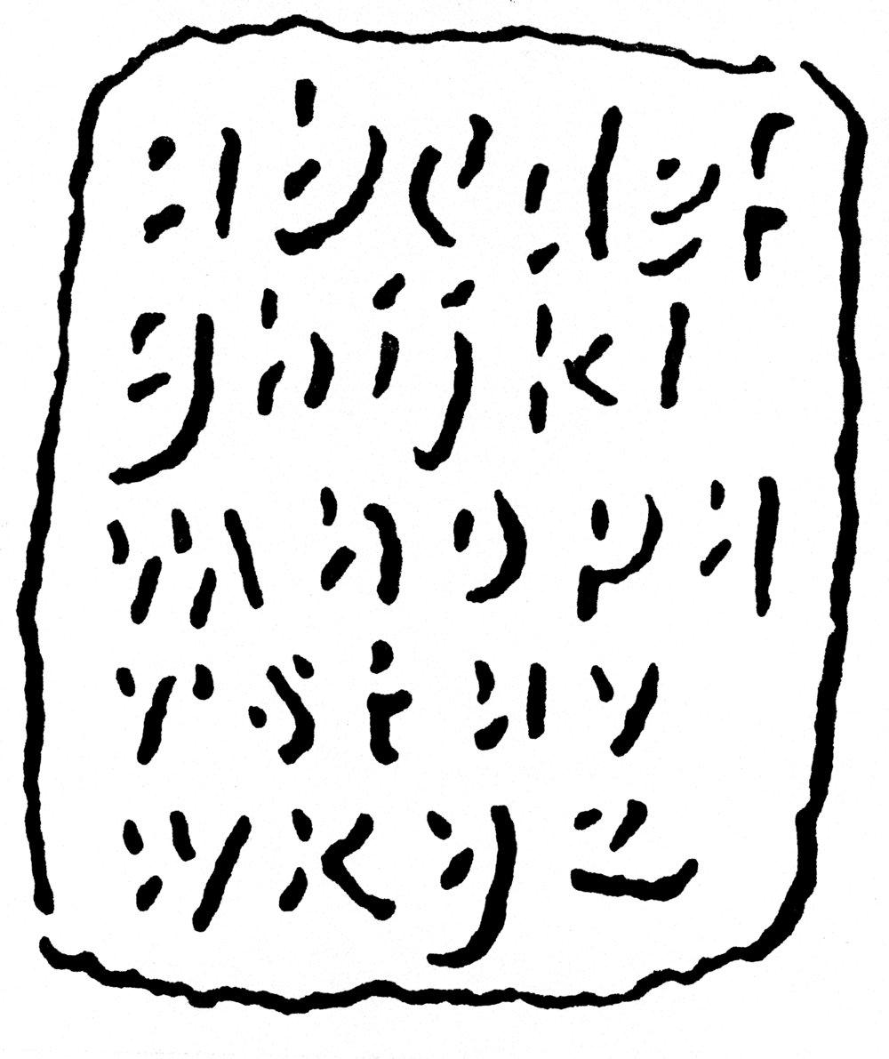 Alfabet-schaduw001.jpg