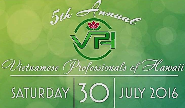 2016 VPH Scholarship Banner.jpg