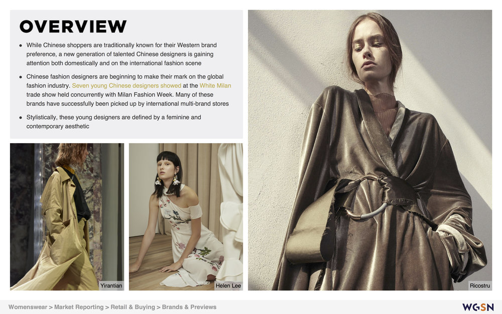 Brands_to_Watch_–_China_Contemporary_S_S_17.jpg