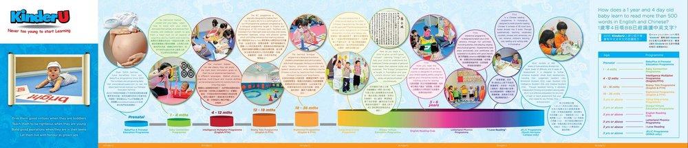 160225_mrc_leaflet_02-01.jpg