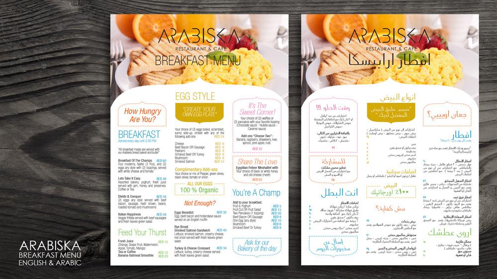 BreakFast-Menu (English & Arabic Presentation).jpg