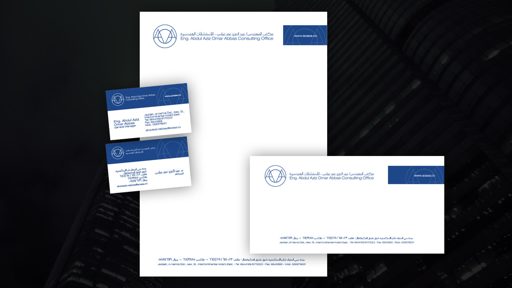 AOA Stationary_Pres06.jpg