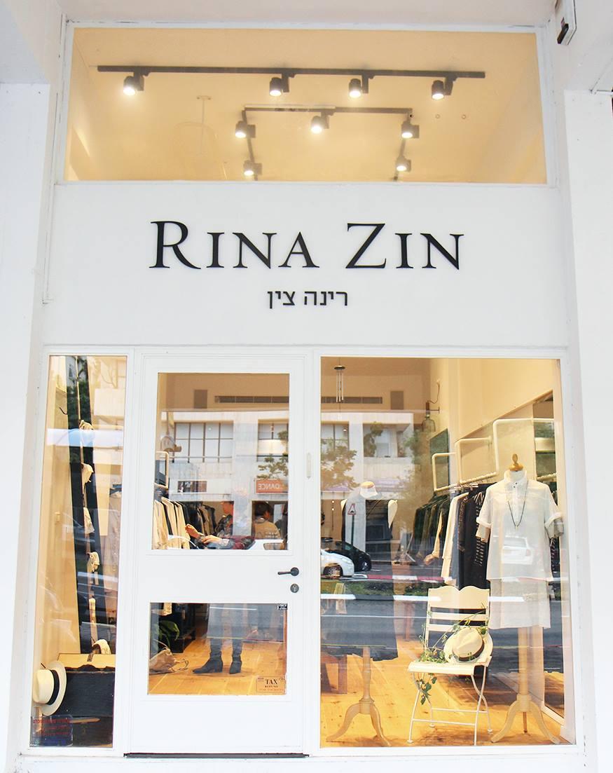 rina store.jpg