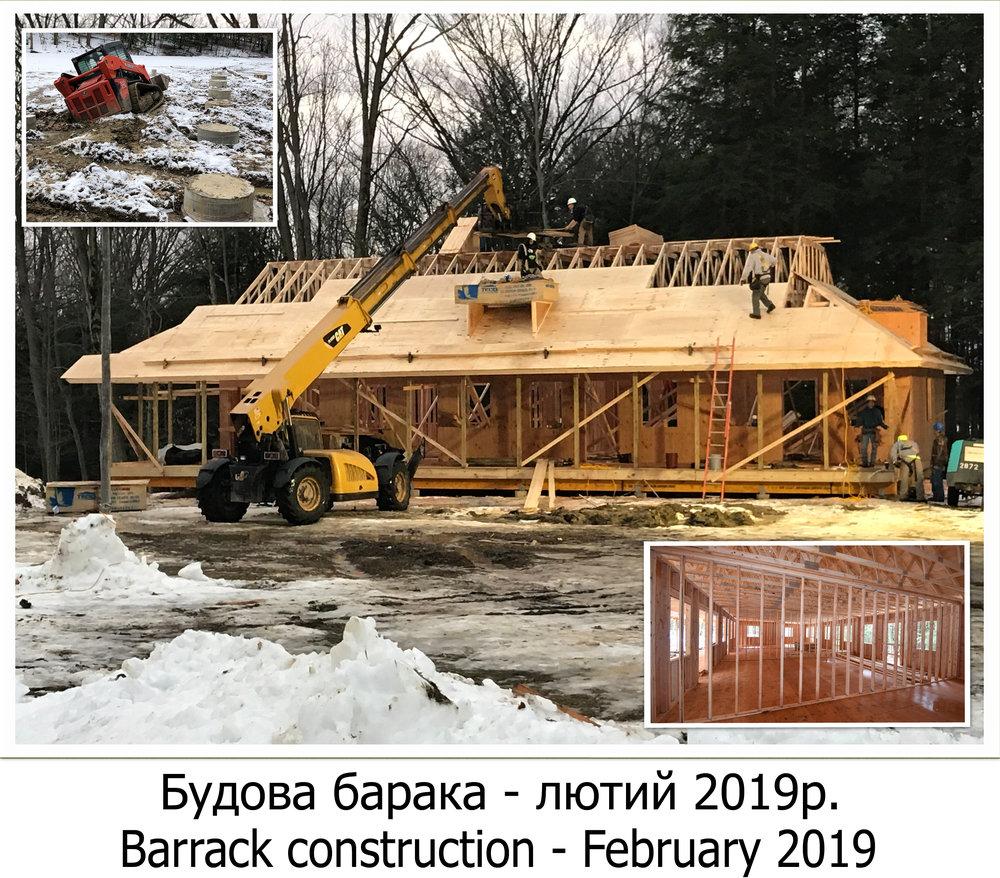 Feb_2019_Barrack_constr_collage.jpg