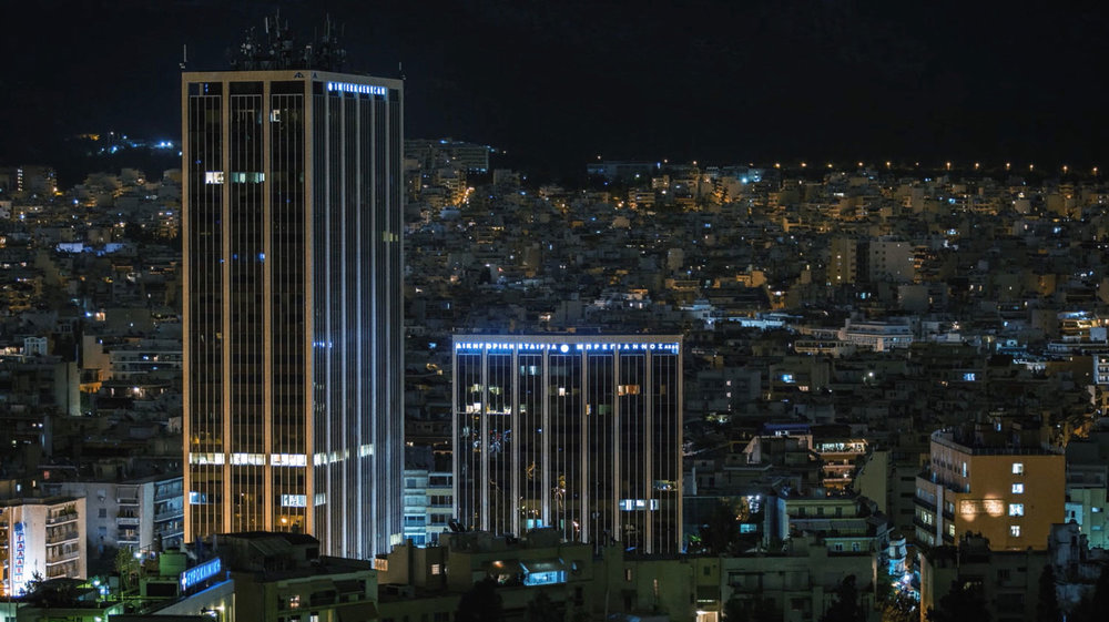 City of Athens - A Homage to the Capital of Greece directed by Alexandros Maragos