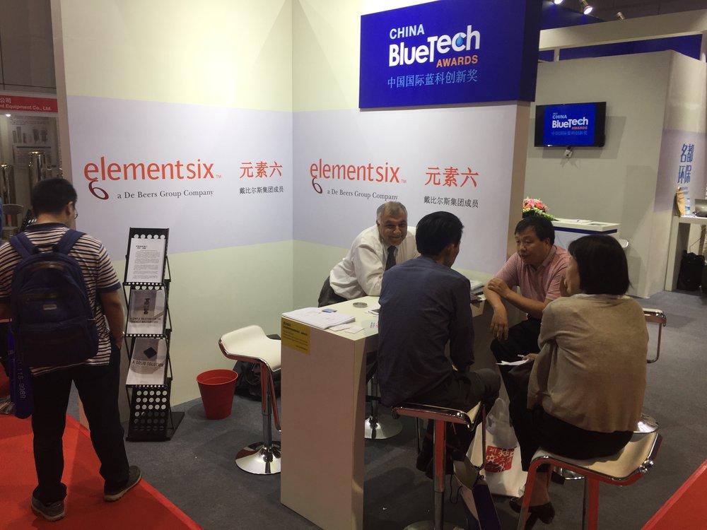 Element Six废水处理集团负责人Hossein Zarrin