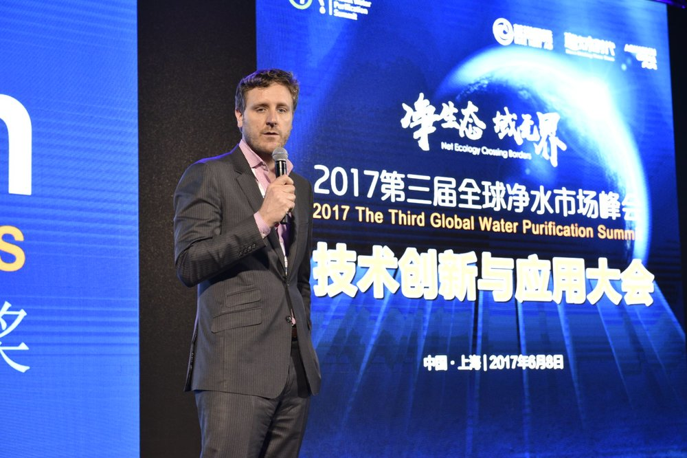 Robinson elaborates the 2017 China BlueTech Awards