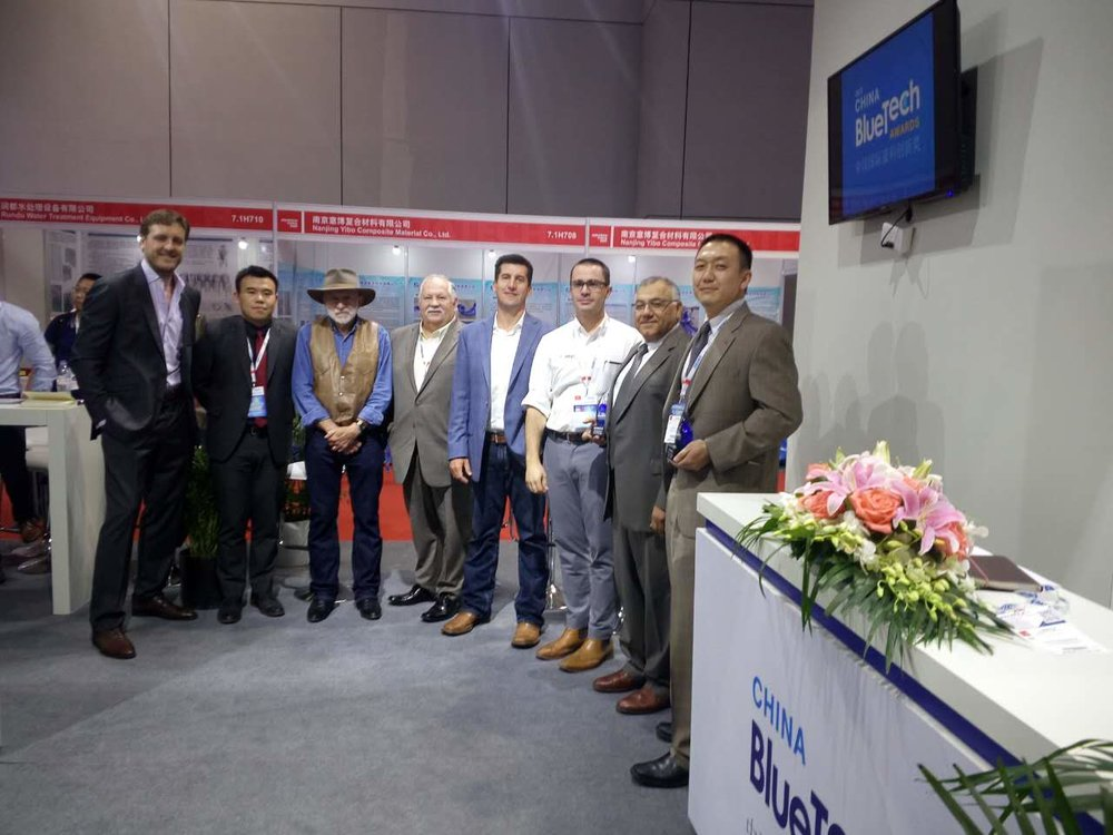 Copy of 2017 China BlueTech Awards Finalists in the BlueTech Innovation Pavilion at Aquatech