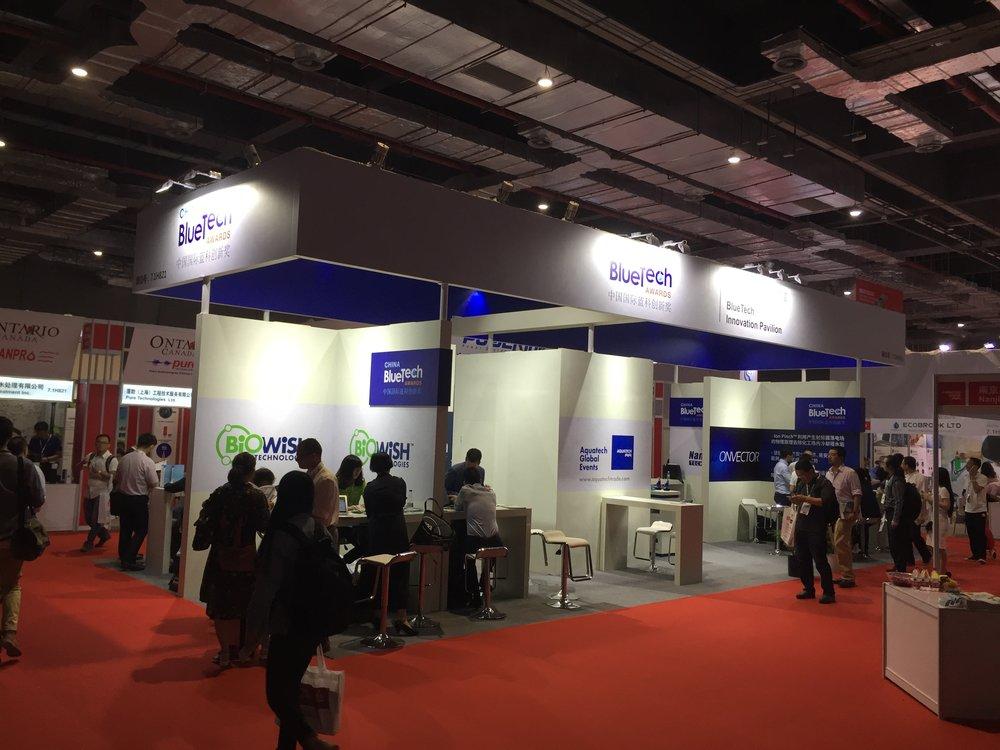Copy of The 2017 BlueTech Innovation Pavilion