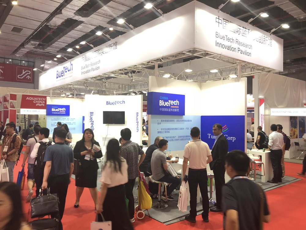The Innovation Pavilion at Aquatech Chin