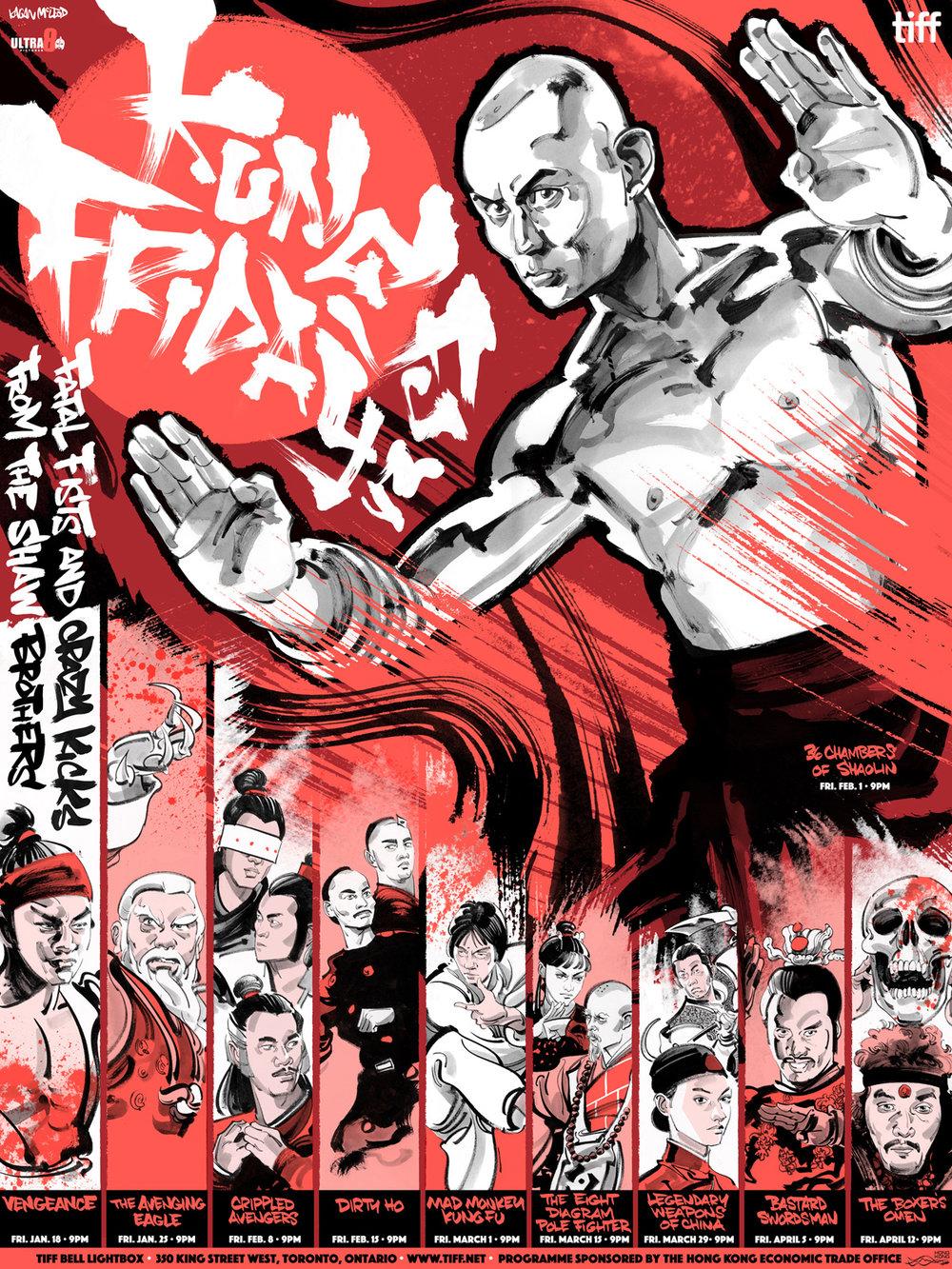 Kung Fu Fridays Poster (2019)