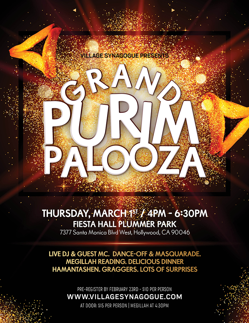 Purim Palooza invite.jpg