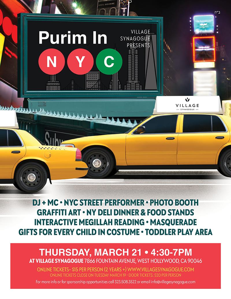 PURIM IN NYC INVITE.jpg