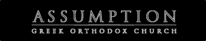 Assumption Greek Orthodox Christian Church Scottsdale, AZ, — The