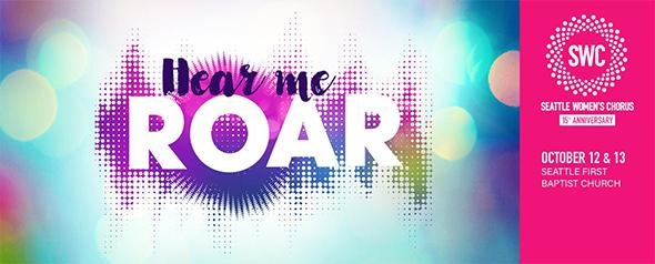 SEA_HearMeRoar.jpg