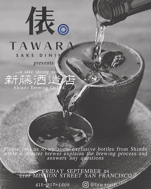 Hey guys! Check out this sake tasting that our sister restaurant @tawarasf is doing on Friday!!! If you love sake DO NOT MISS THIS!! . . . . #sushi  #🍣 #sushiporn #sushtagram #sushigram #sushiart #sushitime #blowfishsf #eatsf #eatersf #bayareaeats #bayareafoodie #mission #sf #crunchyporkbelly #foodie #foodporn #sffoodie #sake #shindo