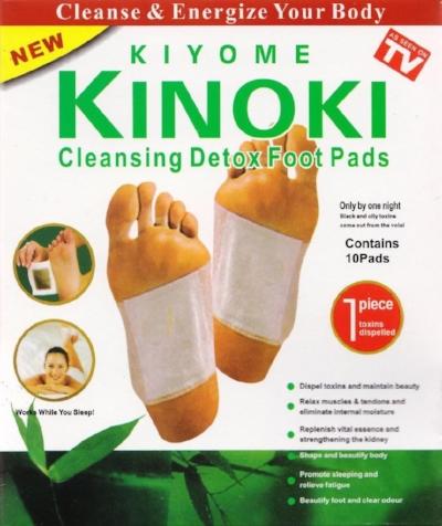 KinokiPads.jpg