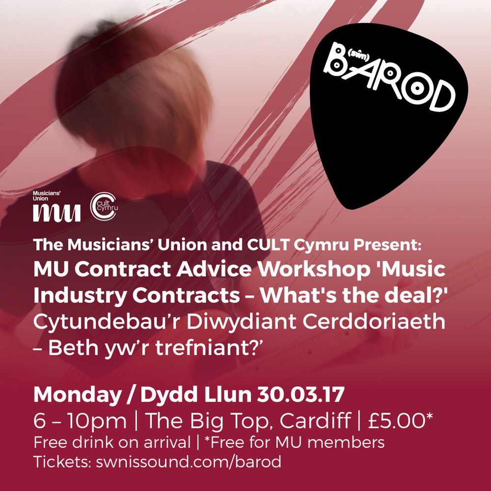 BAROD: Music Industry Contracts- What's the deal? Monday 3rd April | 6pm - 10pm