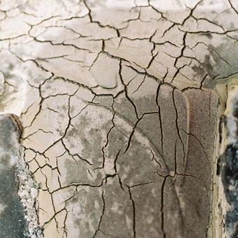 DEGRADAÇÃO PELO UV - BLOKSIL é resistente à radiação ultravioleta. Selante de silicone desenvolvido para suportar intempéries.