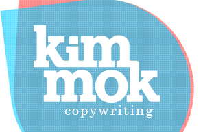 career off roading personal essay kim mok