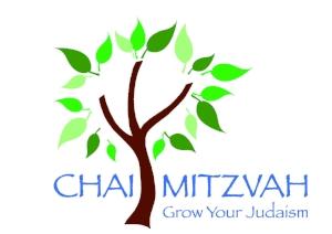 ChaiMitzvahLogo