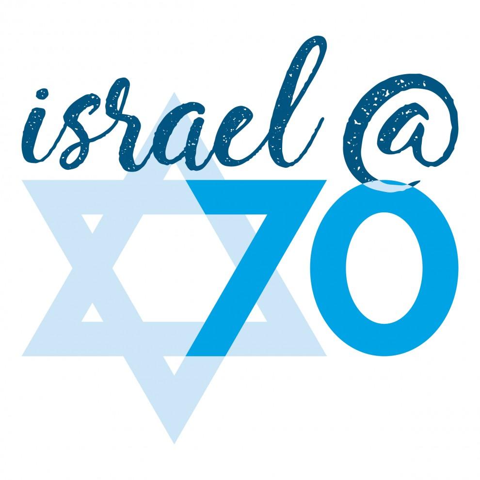 IsraelAT70.jpg