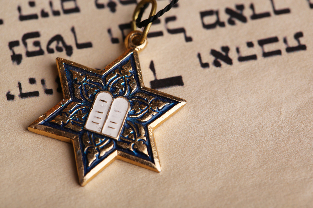 JUDAISM 101 - with Rabbi Sheldon Moss