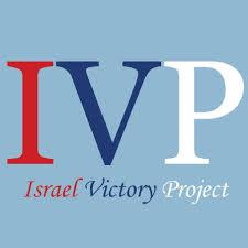 IsraelVictoryProject.jpg