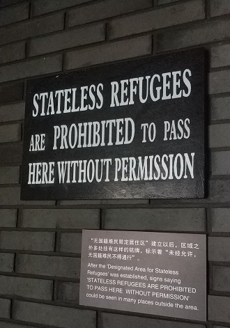 stateless-refugees.png