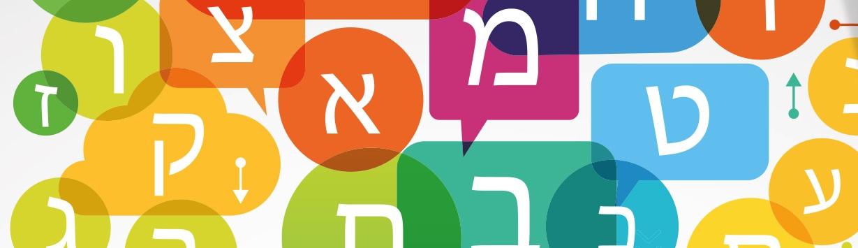 Events — Bureau of Jewish Education